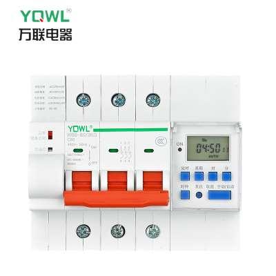 物联网漏电保护器生产商