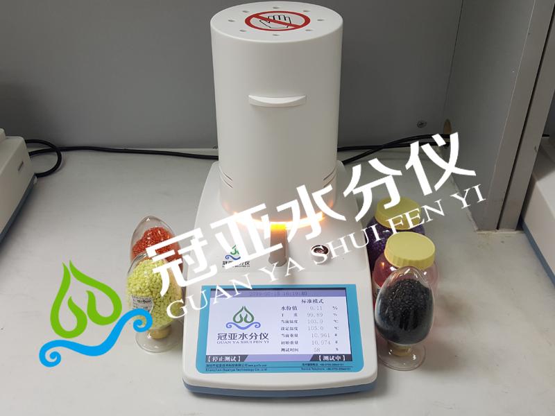 聚酯酸塑胶水分测定仪