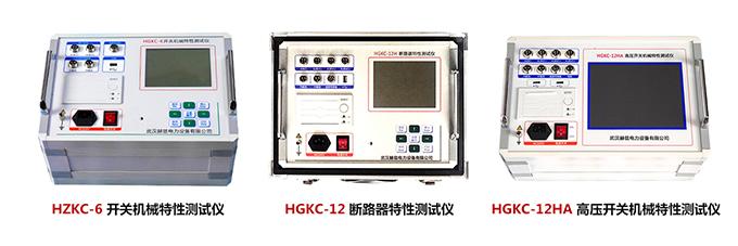 如何安装高压开关动特性测试仪的传感器