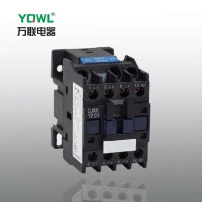 接触器9511