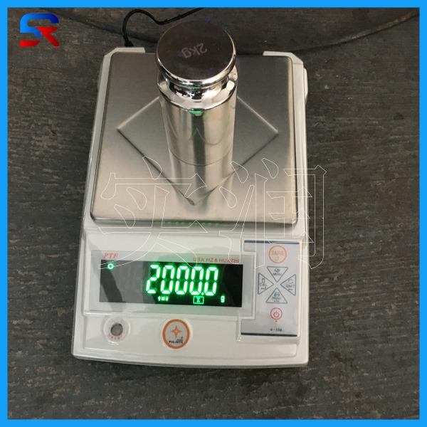 2000克电子天平