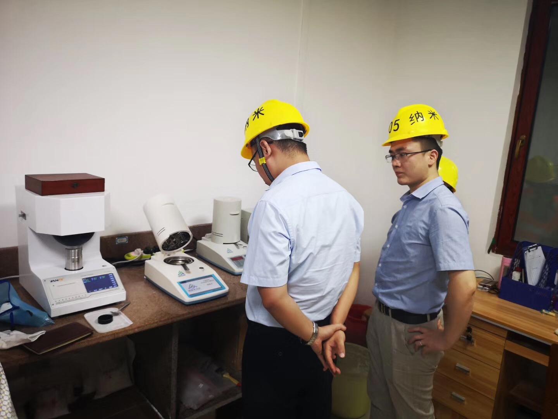 粉体材料水分检测的重要性