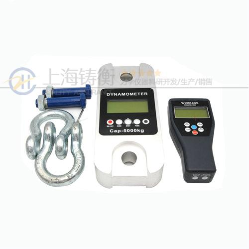 卡環式測力傳感器