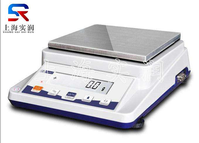5kg电子天平秤
