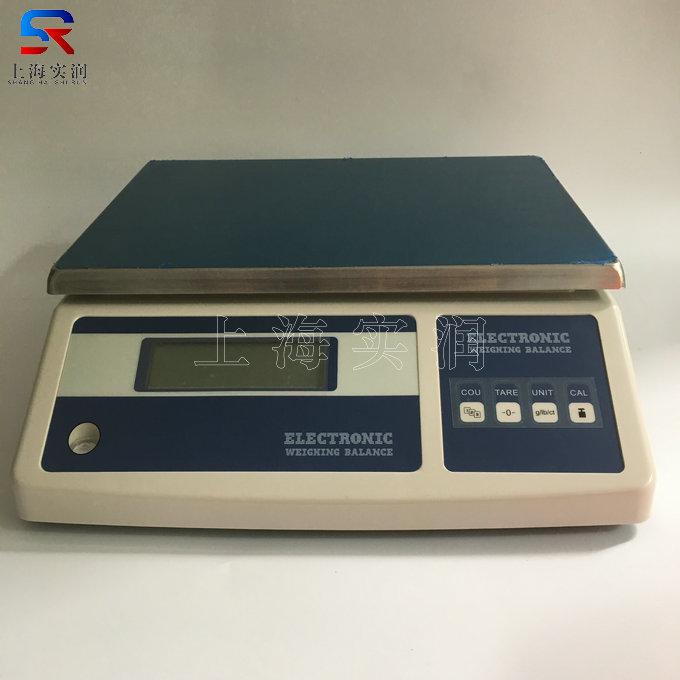 20公斤电子秤