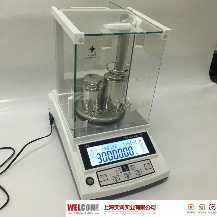 3kg精密电子天平