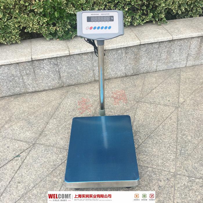 上海300公斤电子台秤