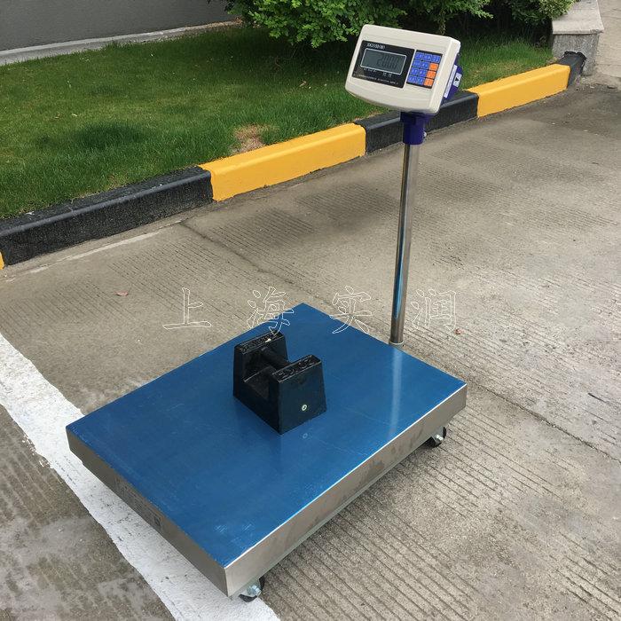 TCS-500kg电子秤