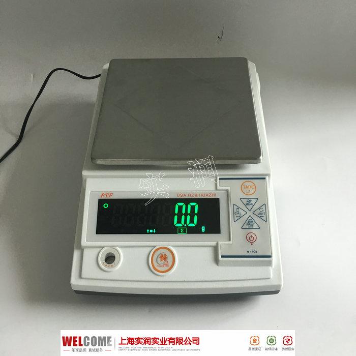 5公斤电子秤