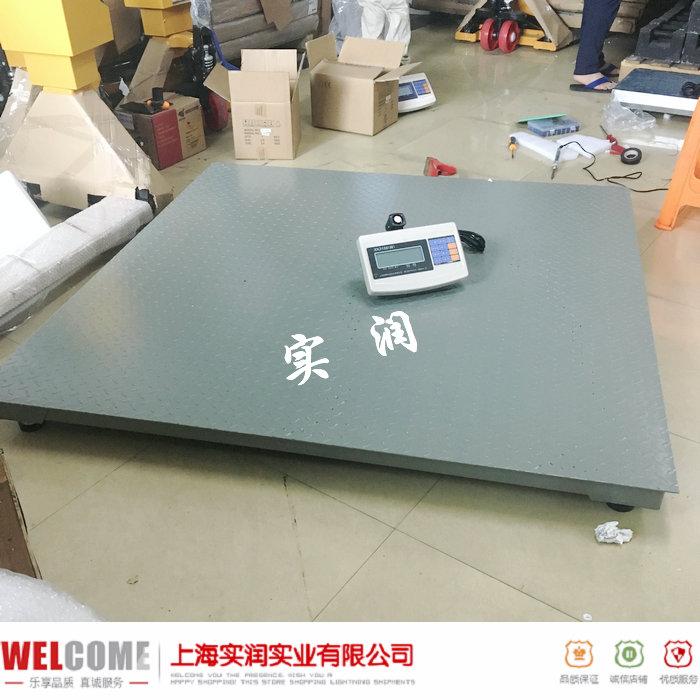 上海电子地磅