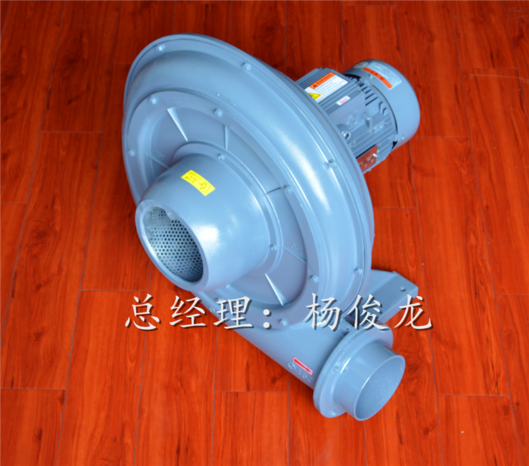 TB-201中压透浦式鼓风机