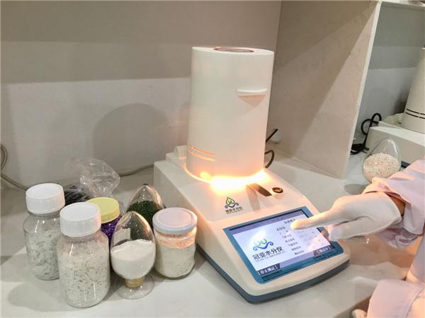 塑胶粒子水分仪