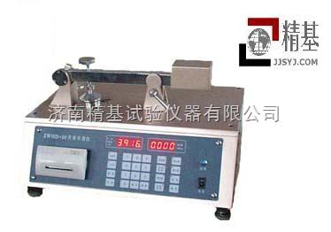 纸张平滑度测定仪
