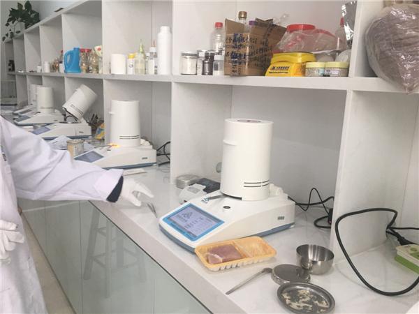 冷却肉含水率快速测定仪