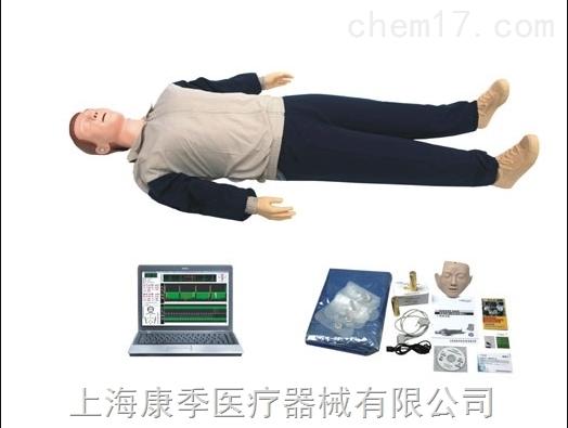 高级电脑心肺复苏模型