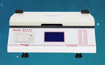 導尿管摩擦系數儀