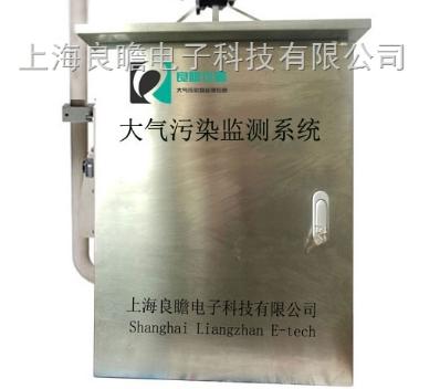 空气质量指数检测仪