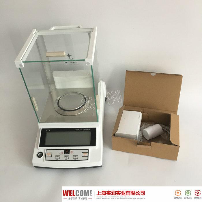 PTX-JA1000S电子天平
