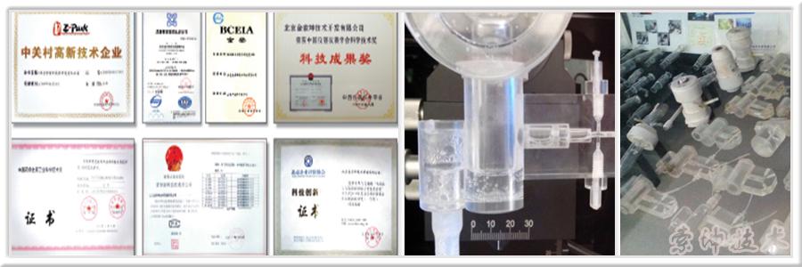 金索坤公司动态-新一代原子荧光光度计