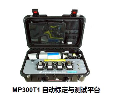 单一气体检测仪校准平台