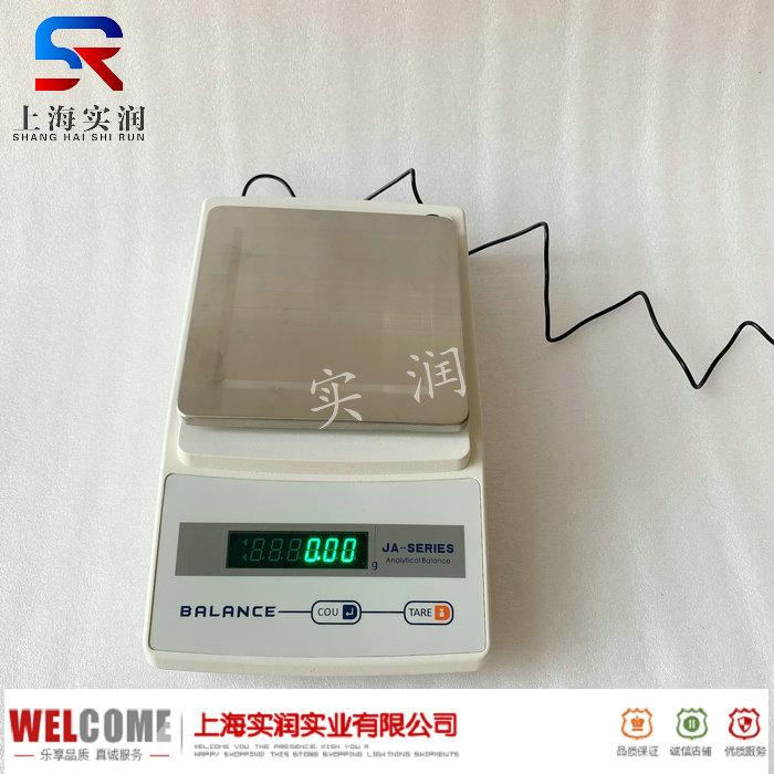 精度0.01g电子天平秤