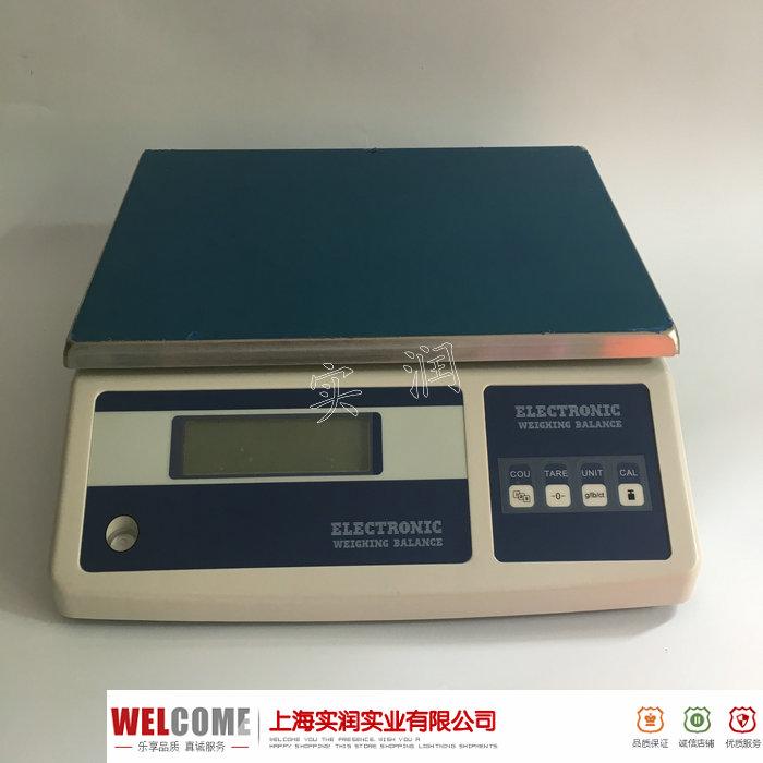 30公斤电子天平秤