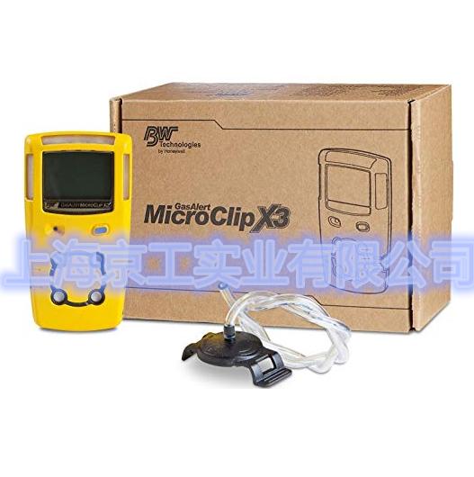 MCXL-4气体检测仪