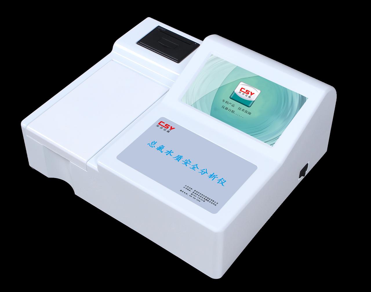 水质总氯检测仪