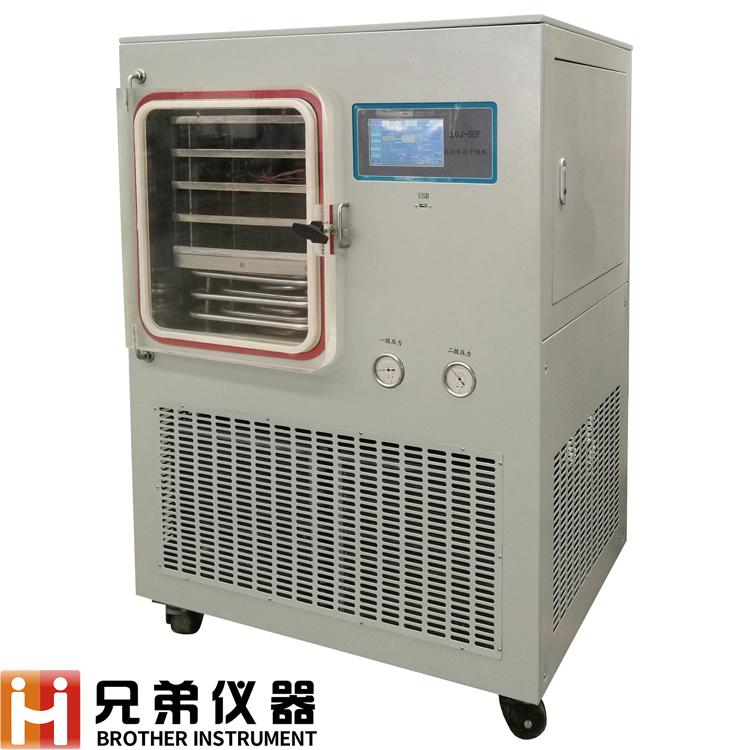 LGJ-50F方仓冷冻干燥机