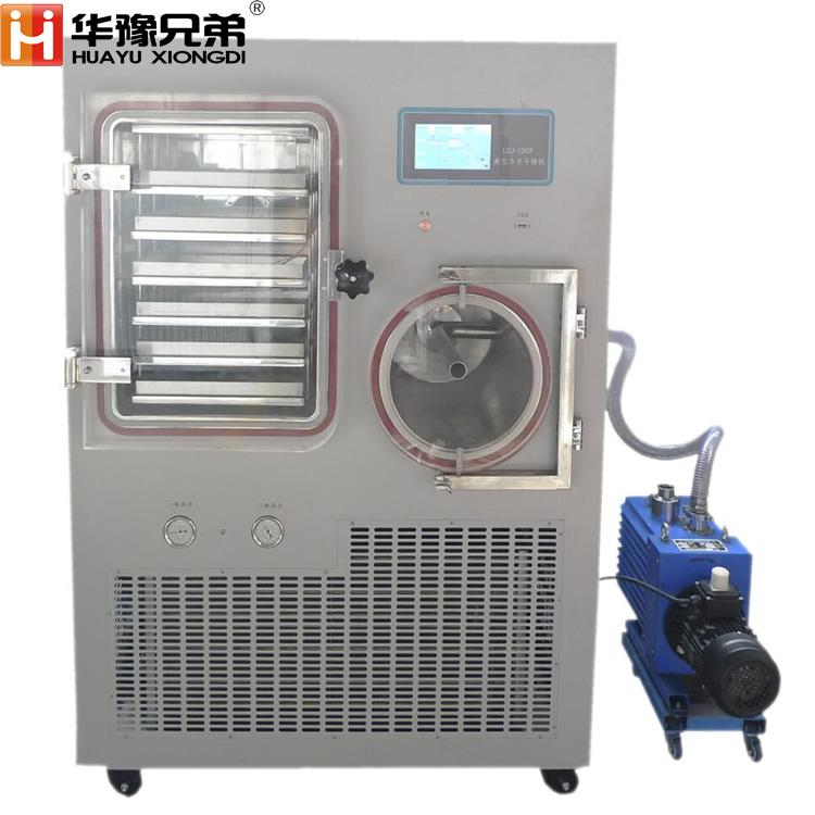 一平方硅油型冷冻干燥机