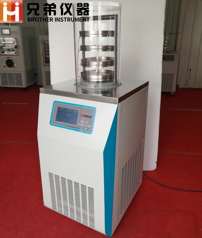 LGJ-18S冷冻干燥机