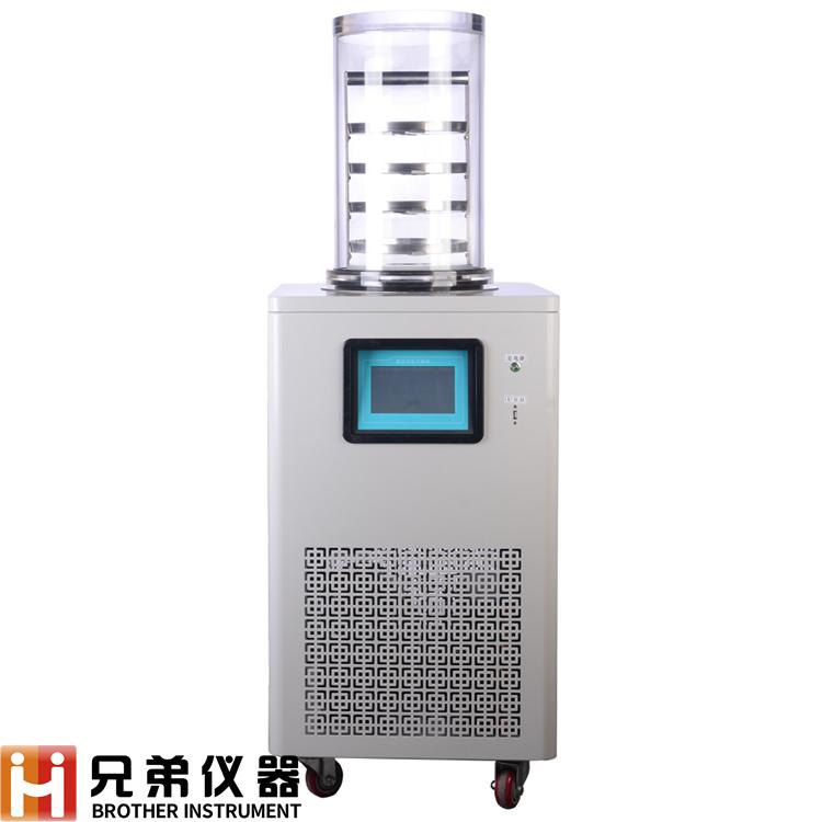 <strong>LGJ-12小型冷冻干燥机普通型冻干机价格</strong>