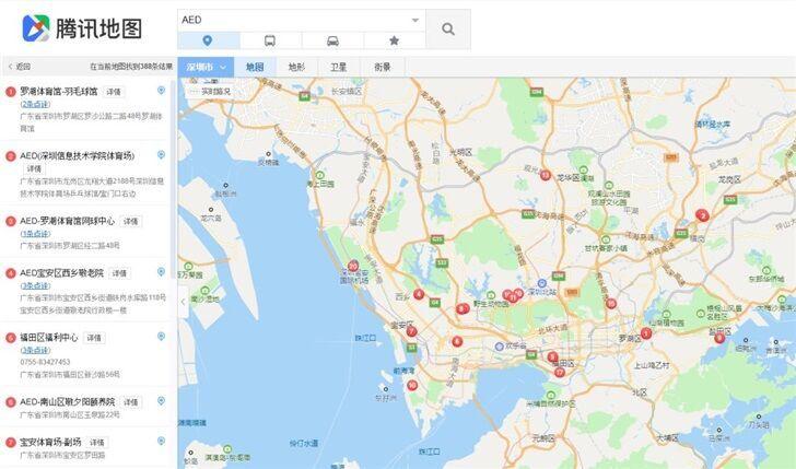 3个方法快速找到附近AED除颤仪腾讯地图