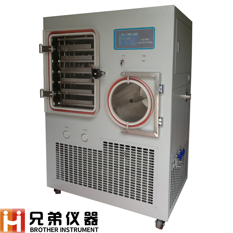 酶解液冷冻干燥机