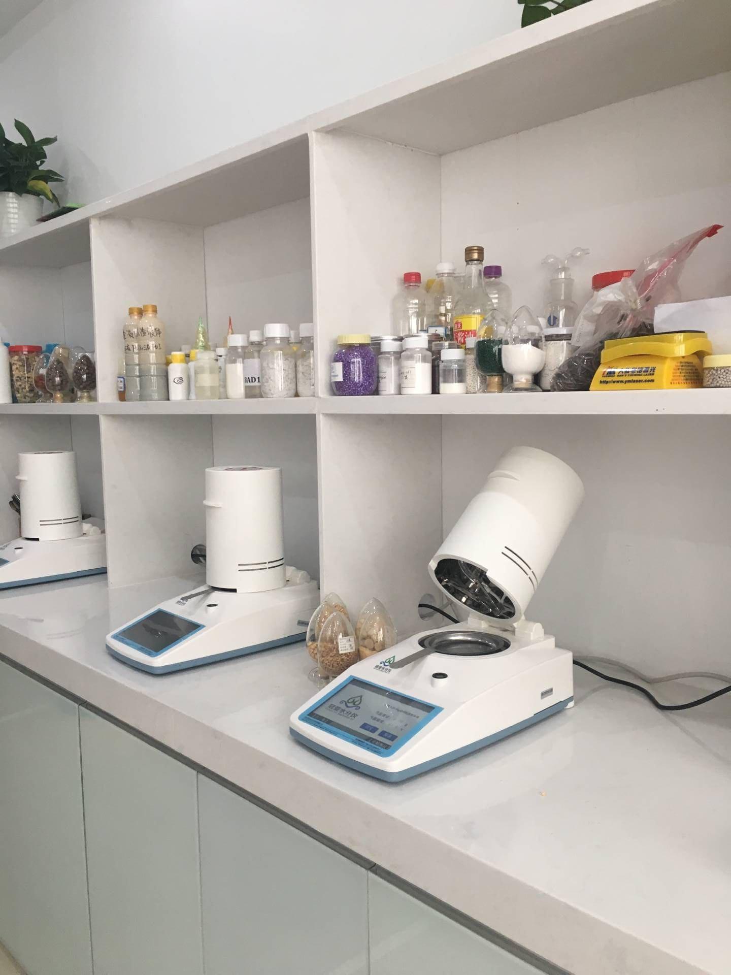白乳胶固含量快速检测仪