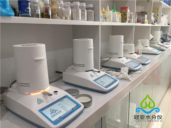洗衣液固含量检测仪