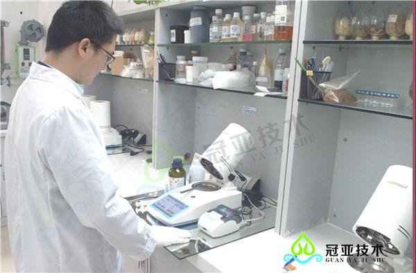 外加剂固含量分析仪