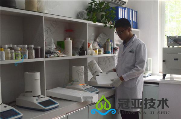 水性油漆固含量测试仪
