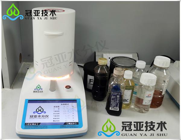 红外乳化沥青固含量测定仪