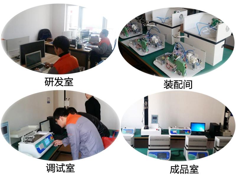 众测机电生产厂家