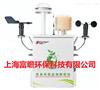 AQI800网格化大气环境检测仪