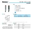Badook比杜克传感器FM12-T02N-P31P2