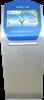 HX-YDT3农技服务一点通(触摸屏、立柜式)