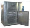 SLBJ-3百级净化对开门烘箱