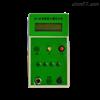 土壤墒情速测仪HX-S6 土壤水分温度记录仪