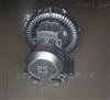 2QB 710-SAH06漩涡高压风机 旋涡式高压气泵