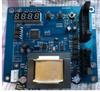 GAMX-TJSK 伯纳德逻辑控制板 执行器主板