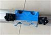 正规代理DG4V型VICKERS电磁换向阀