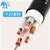北京科友YJLV22铝芯铠装电力电缆