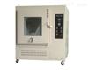 ADX-SC-800汽车照明灯砂尘试验箱